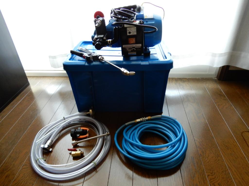 エアコン洗浄用小型高圧洗浄機